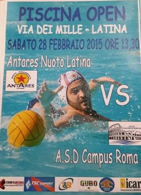 Serie C Locandina Antares - Campus