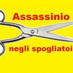 Assassinio negli spogliatori (di Mario Corcione)