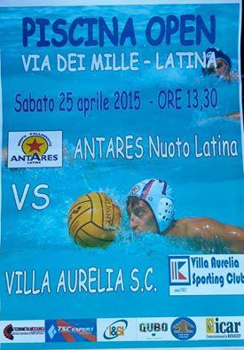 Antares-Villa Aurelia Serie C locandina Fotolandia