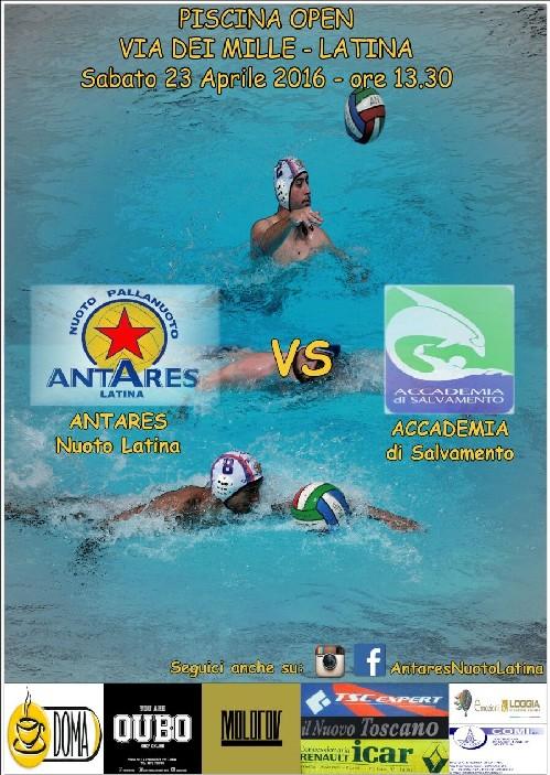Locandina  Antares - Accademia Serie C