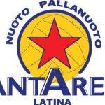 """Antares Nuoto Latina: la lettera al sindaco per il """"caso Piscina"""""""