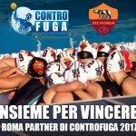 Anche la SIS ROMA entra a far parte della famiglia di Controfuga
