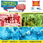 """Al Frullone il """"Trofeo San Carlo"""""""