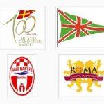 Campus Roma e l'elenco dei siti-loghi societari